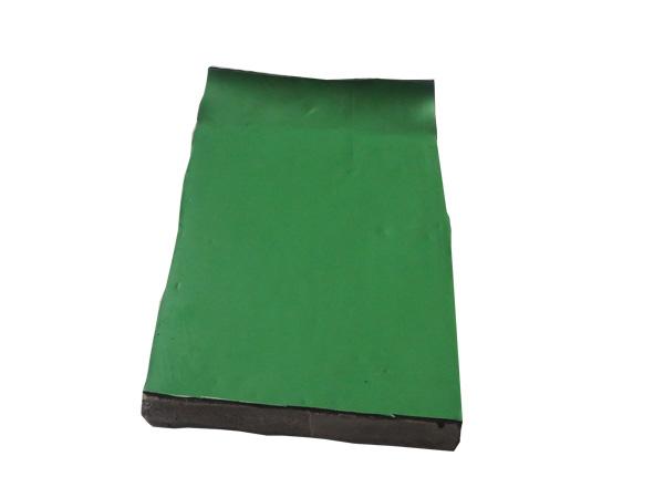 反应粘结型湿铺防水卷材